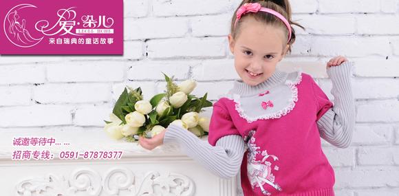 爱朵儿idollhome 花朵产业,美丽事业