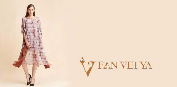 法薇雅女装品牌诚招加盟商