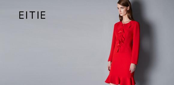 爱特爱 EITIE  让都市女性拥有法国时尚