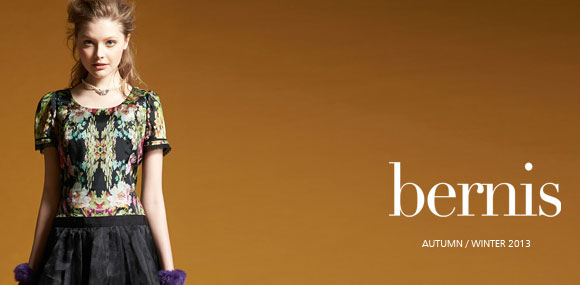 贝尔尼斯Bernis 时尚女装品牌