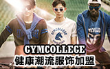 GYMCOLLEGE GYMCOLLEGE