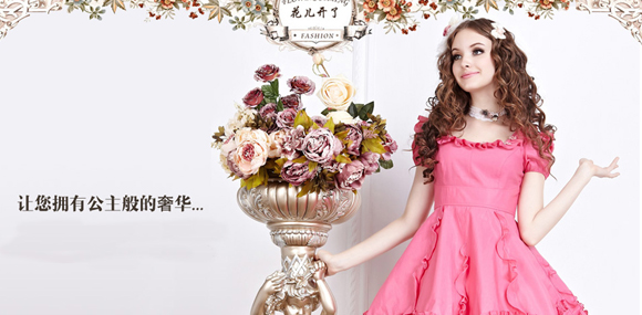 花儿开了粉色连衣裙搭配穿出粉嫩青春