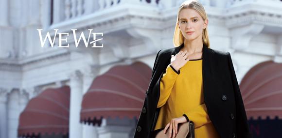 唯唯WEWE国际时尚女装邀您加盟