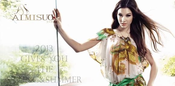 艾米索AIMISUO-品牌源自于时尚之都法国
