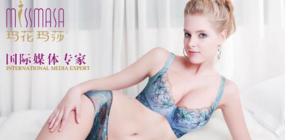 MISSMASA玛花玛莎全球纤体、美体内衣领导品牌