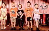 MQ大眼蛙亚洲第一时尚童装品牌