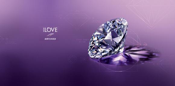 周生生 chowsangsang  一站式专业珠宝服务