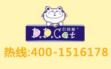 叮当猫童装加盟热线:4001516178