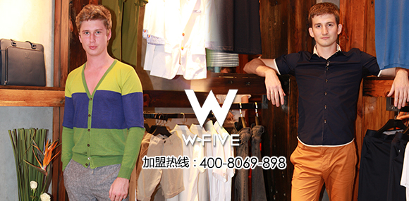 W-FIVE(英迪斯格)