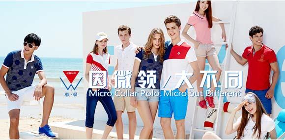 中国科技运动第一品牌-鸿星尔克 钜惠诚邀加盟