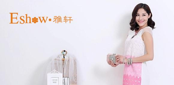 【艾秀雅轩品牌女装】火爆招商