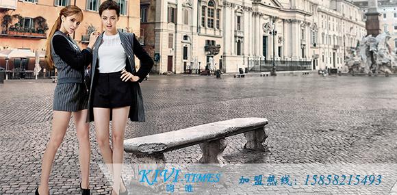 呵护女装引领潮流的时尚女装品牌