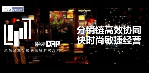 tts-soft 上海成于思软件科技有限公司