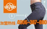 Lax7day柒日岚/北欧乐活快时尚牛仔品牌/全国加盟
