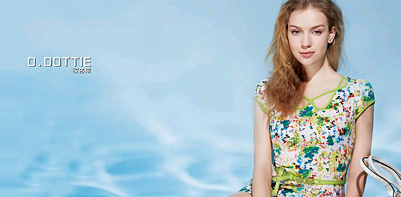 欧多蒂女装品牌招商加盟