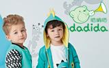 dadida 会讲故事的童装嗒嘀嗒诚邀加盟