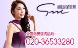 圣恩熙 韩国女鞋品牌 加盟有礼