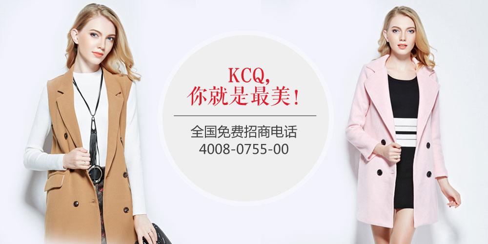 KCQ形象图片