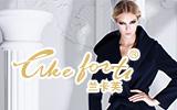 兰卡芙(法国)国际时装诚招全国经销商