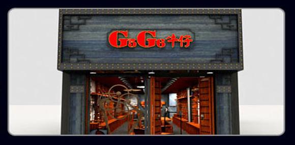 G5G6牛仔品牌服飾加盟