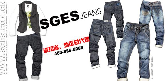沙格士 时尚个性生活SGES服饰诚邀加盟