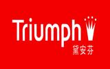黛安芬 TRIUMPH