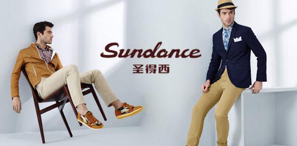圣得西sundance 轻商务装,诚邀加盟
