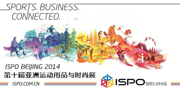 ISPO BEIJING亚洲运动用品展览
