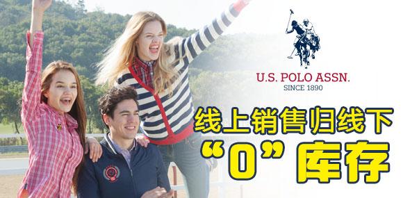 U.S. POLO ASSN.休闲装诚邀加盟