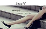 芭芭拉鞋业品牌LOGO