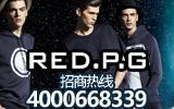 RED.P.G男装:雅皮时尚低调奢华完美结合