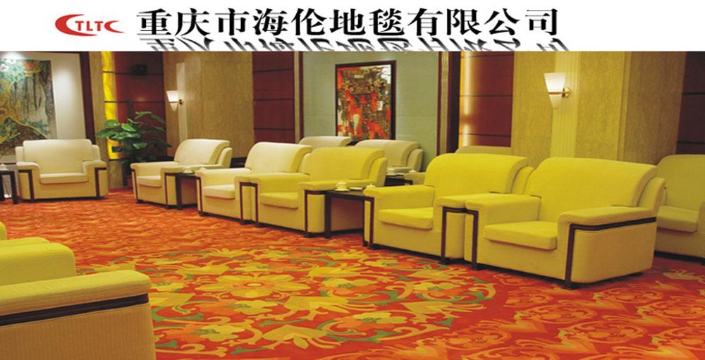海伦地毯招商加盟