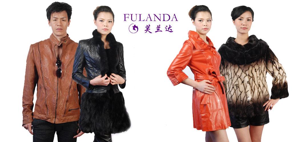 芙兰达皮革招商加盟1_芙兰达FULANDA简约时你妈表情包的完全ko图片