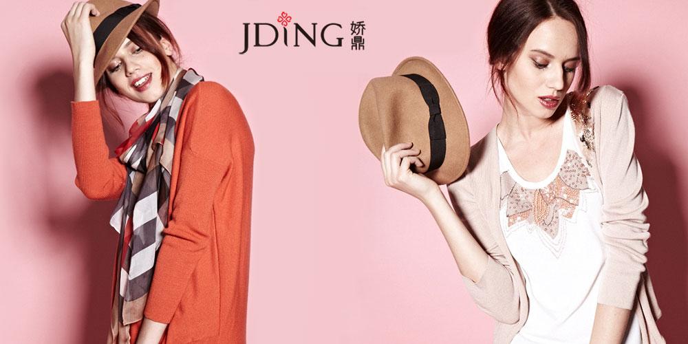 娇鼎,JDING品牌加盟, 娇鼎JDING 招商代理旗舰