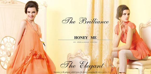 HONEY ME艾玫丽-女装诚邀您的加盟
