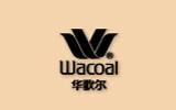 华歌尔 WACOAL