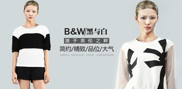 黑与白LAB&W 青年休闲时装