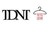 TDNT发现适装