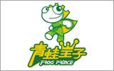 青蛙皇子童装品牌LOGO