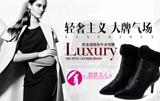 悠悠夫人鞋业品牌LOGO