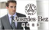 AOSRDES-BEZ
