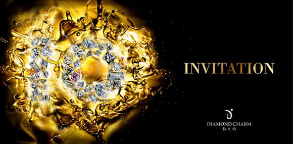 钻之韵珠宝 全国招商加盟
