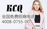 KCQ女装品牌LOGO