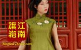 江南女装品牌LOGO