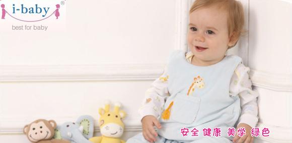 i-baby世界名品母婴生活馆招商