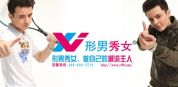 形男秀女 xnxv —專為青少年量身打造