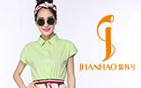 集韩号时尚韩版女装 诚邀您的加盟