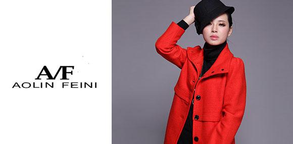 奥琳菲妮A/F AOLINFEINI时尚女装品牌