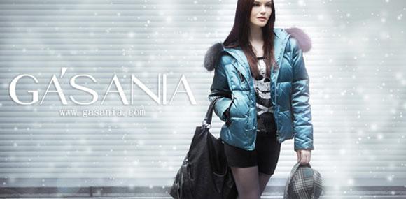 时尚 舒适 GASANIA歌萨尼亚羽绒服