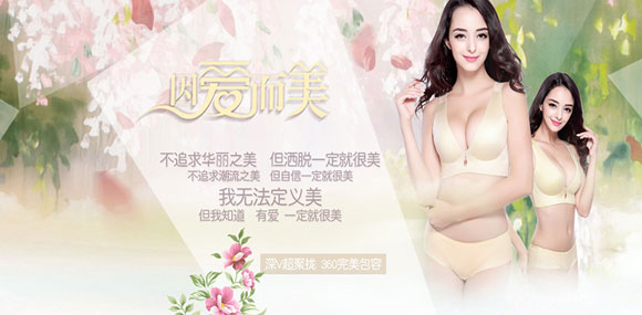 金善雅内衣品牌招商加盟/微商代理/网店一件代发